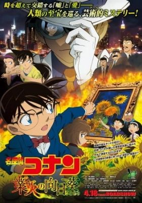 Detective Conan: The Sunflowers of Inferno (Dub)