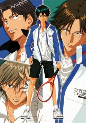 Prince of Tennis: National Championship Chapter