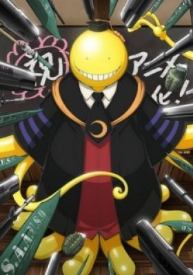 Assassination Classroom: Meeting Time