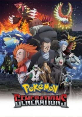 Pokémon Generations (Dub)