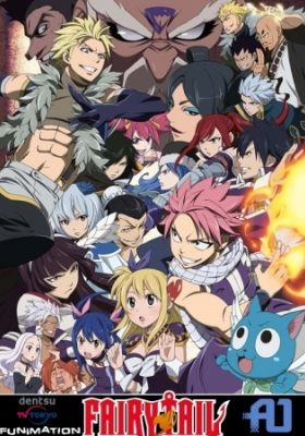 how to watch fairy tail for free