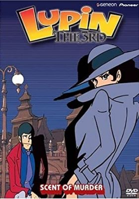 Lupin the 3rd - Scent of Murder