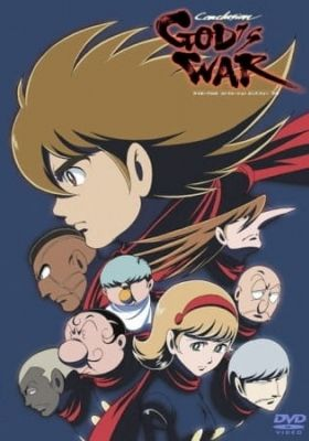 Cyborg 009: The Cyborg Soldier - Kami no Ubugoe